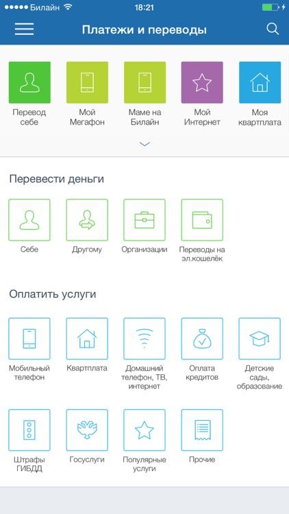 Faktura.ru screenshot-4