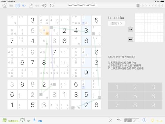 App Sudoku Lösen