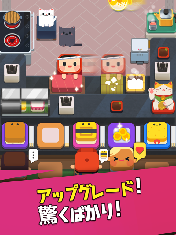 寿司工場 - スライドパズルのおすすめ画像3