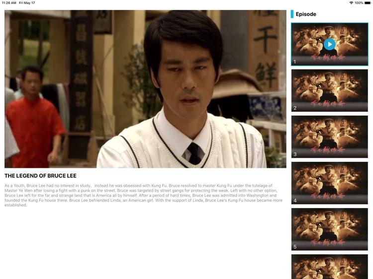 APSTAR TV HD screenshot-4