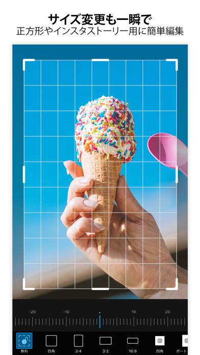 PicsArt 写真&動画編集アプリ ScreenShot3