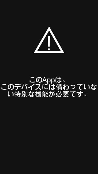 Apollo: 超リアルな光源の追加のおすすめ画像1