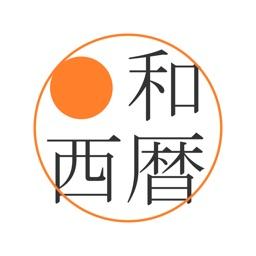 Japanese imperial calendar