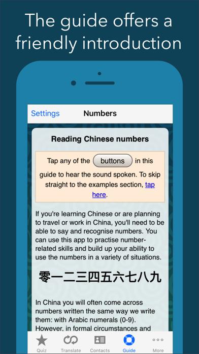 Chinese Number Trainerのおすすめ画像3