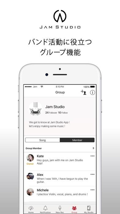 Jam Studio-歌と楽器の録音、投稿コラボの音楽SNSのおすすめ画像6