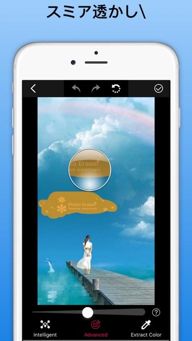 写真消しゴム - 透かしを取り除く,画像ビデオを削除するのおすすめ画像1