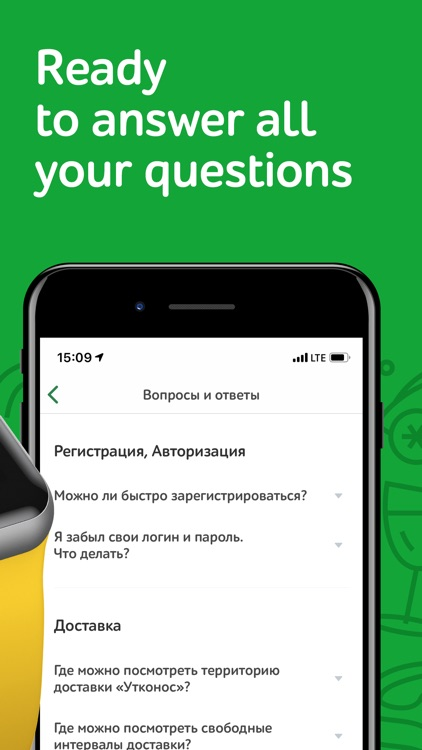 Utkonos - food delivery screenshot-7