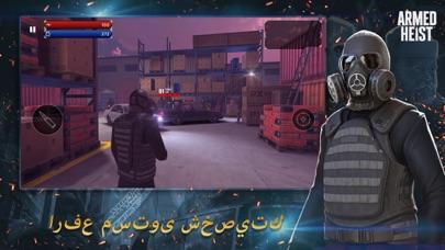 Armed Heist: لعبة تصويب TPSلقطة شاشة6