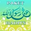 Paket Hadits - iPhoneアプリ