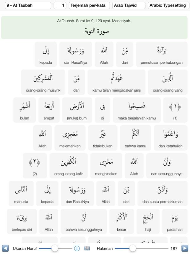Quran Terjemah Perkata Di App Store