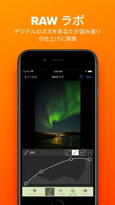 Camera+ 2 ScreenShot8