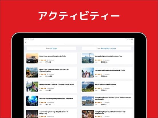 香港 旅行 ガイド &マップのおすすめ画像6