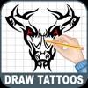 如何绘制纹身 - 现在画