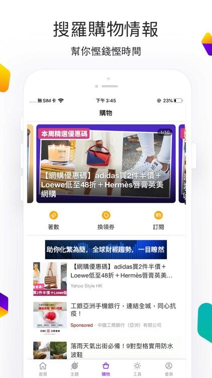 Yahoo screenshot-3