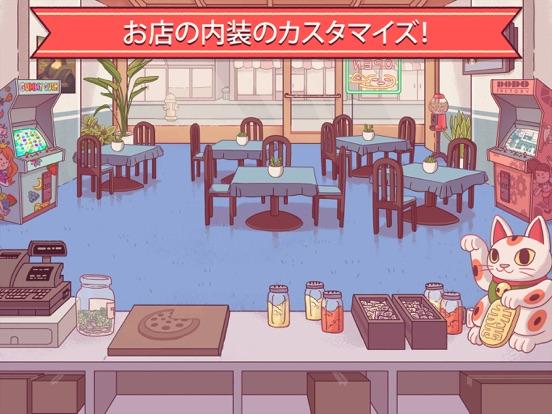 グッドピザ、グレートピザ — ピザ屋体験ゲームのおすすめ画像4