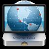 Network Radar - Daniel Witt Cover Art