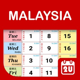 Malaysia Calendar 2020 - 2021