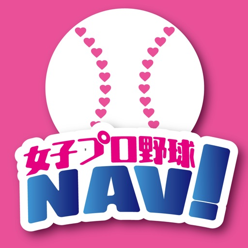 女子プロ野球ナビ
