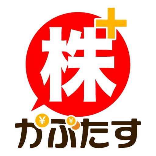 株たす -株取引のデモトレード&漫画付きの株入門アプリ