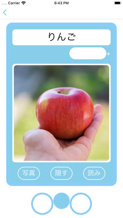 絵CARD screenshot 1