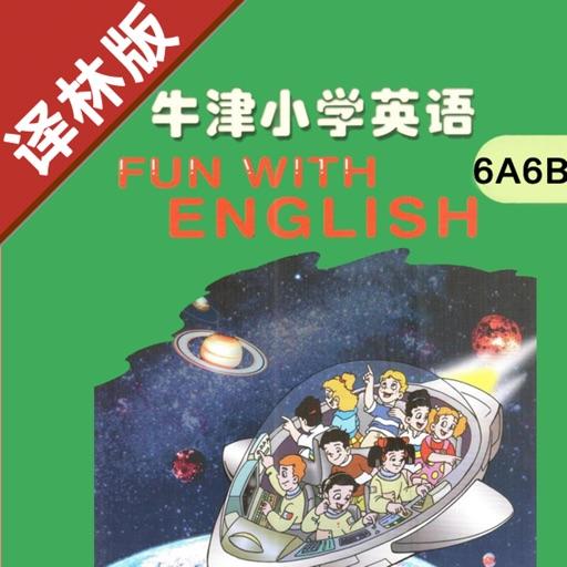 牛津小学英语六年级上下册译林版 -一起点