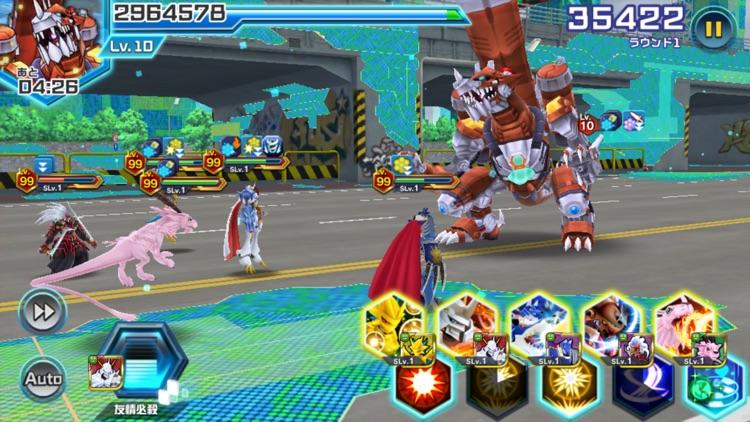 デジモンリアライズ screenshot-3