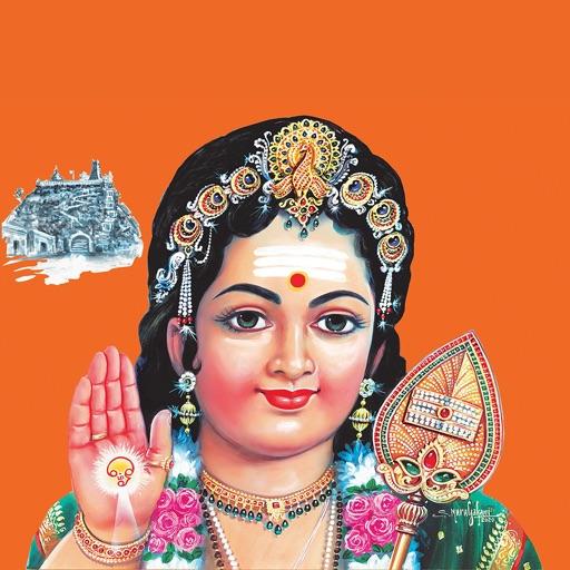 Rani Muthu Tamil Calendar 2020