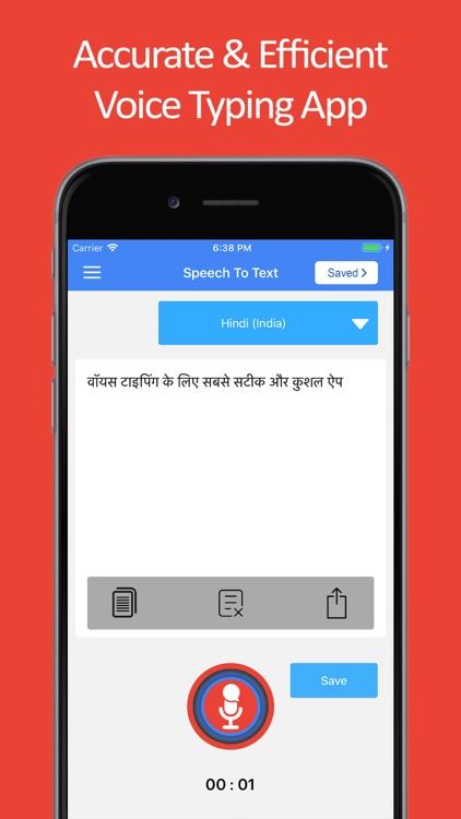 Speech to Text : Speak Notes screenshot-4