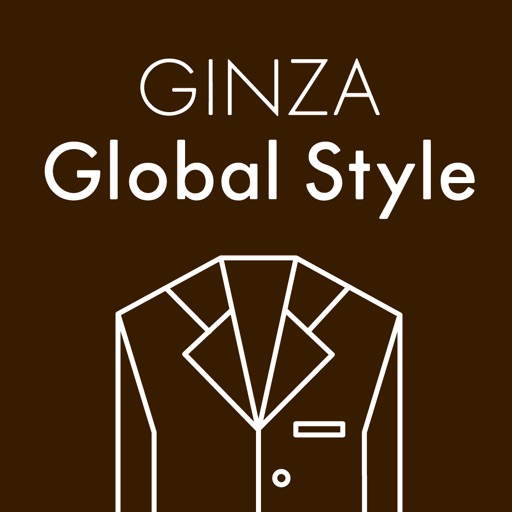 Global Style(グローバルスタイル)会員専用アプリ