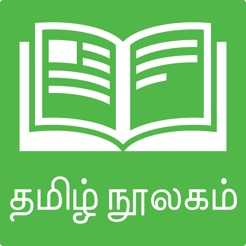 Tamil Books & Library on the App Store