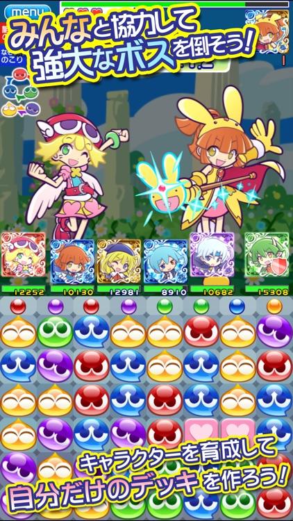 ぷよぷよ!!クエスト -簡単操作で大連鎖。爽快 パズル! screenshot-4