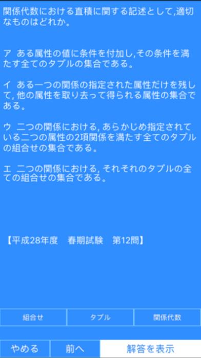 https://is2-ssl.mzstatic.com/image/thumb/Purple123/v4/c2/e8/54/c2e85406-5ede-5190-7421-6c80c7bbe41c/pr_source.png/392x696bb.png