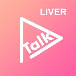 トークライバー - ビデオ通話
