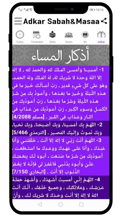 Ramadan 2020 Prayer Times screenshot #8