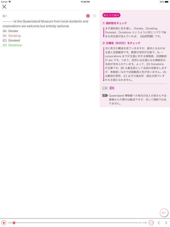 https://is2-ssl.mzstatic.com/image/thumb/Purple123/v4/c3/3e/d8/c33ed8f9-aa81-6d6d-50a9-860f9727d60d/mzl.pdyvgaxz.png/576x768bb.png