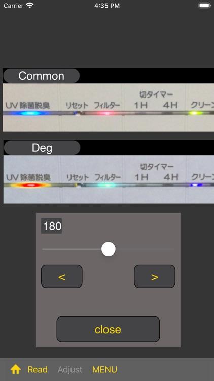 FM Panel D-15 Test screenshot-8