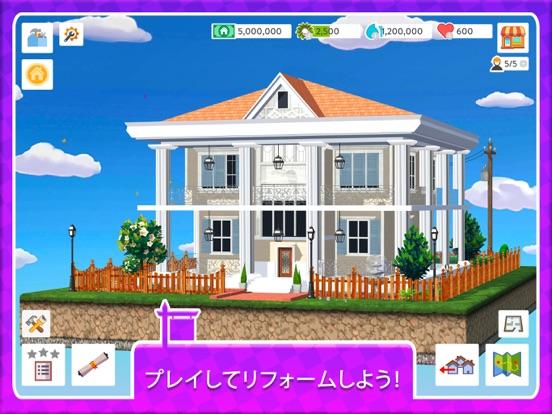 House Flipのおすすめ画像1