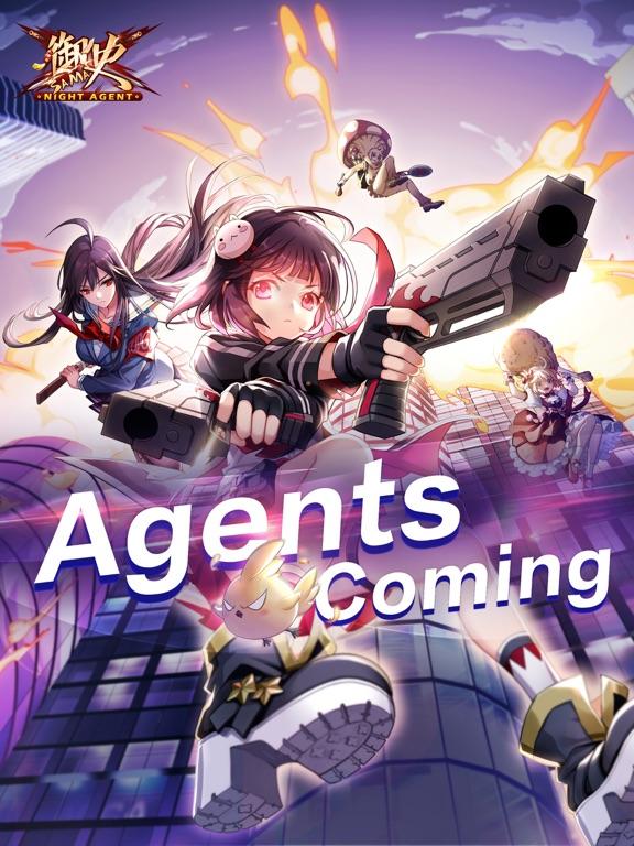 Night Agent: I'm the Saviorのおすすめ画像1