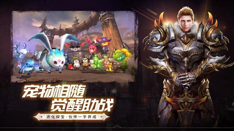 魔龙世界(Dragon Revolt) screenshot-4