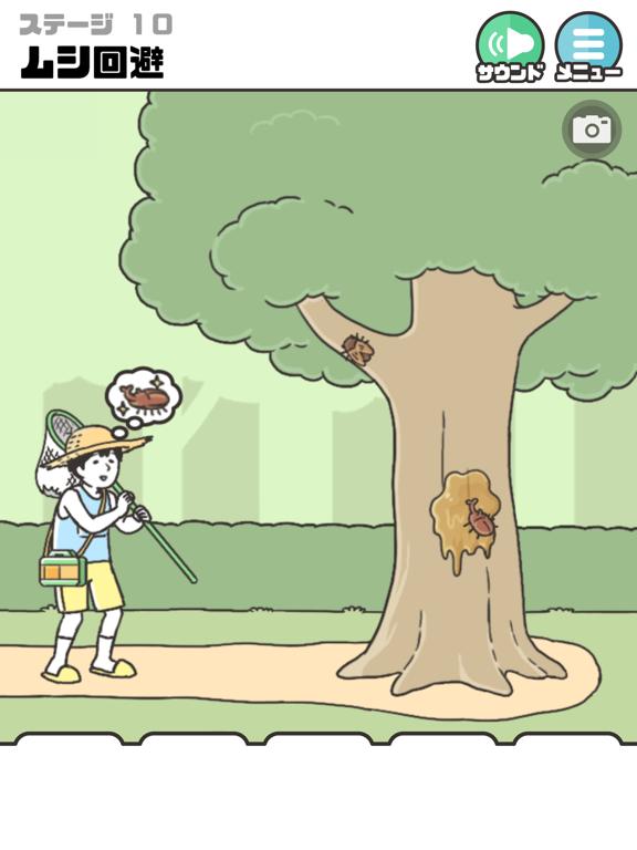 ドッキリ神回避2 -脱出ゲームのおすすめ画像4