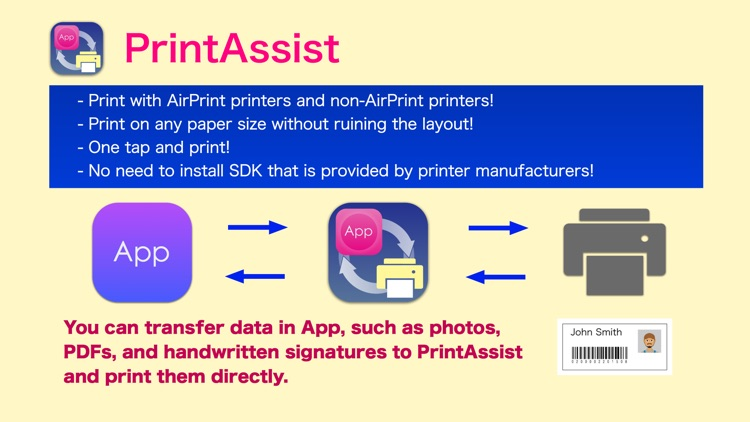 PrintAssist screenshot-1