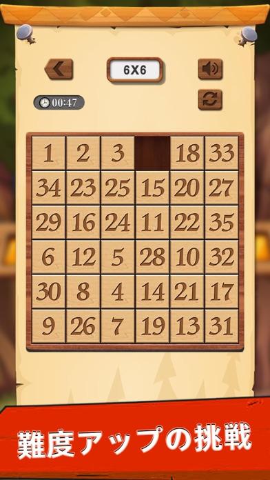 ナンバーパズル - 数字ジグソーパズルゲーム 人気 ScreenShot8