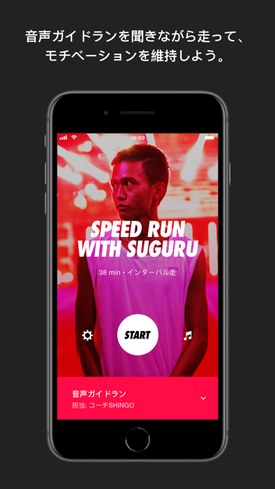 Nike Run Club ScreenShot0
