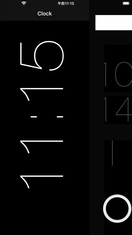 ScrollClock  Cool design clock screenshot-3