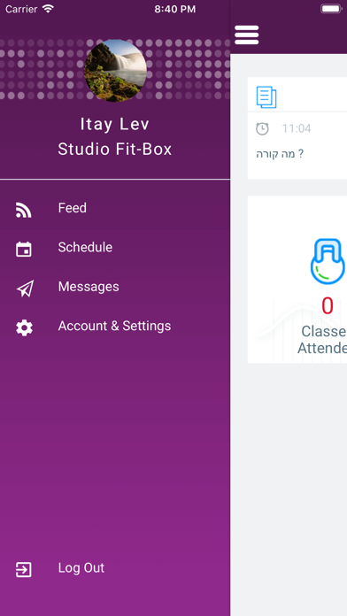 PURE - gym & studio screenshot 2