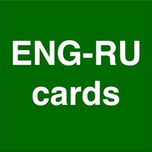 Smady cards