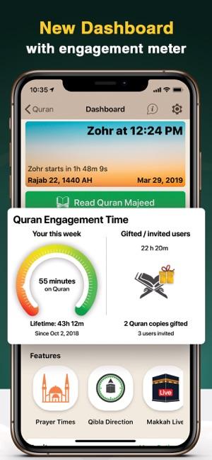 Quran Majeed – القرآن المجيد on the App Store