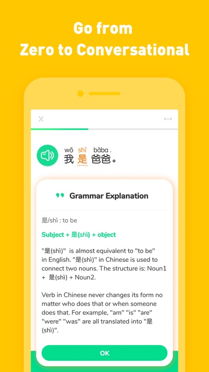 HelloChinese - Learn Chinese
