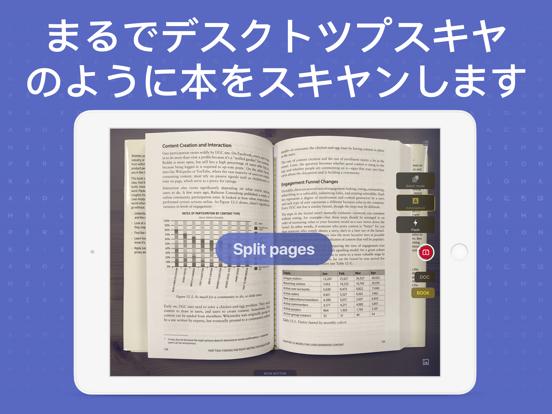 FineScanner PRO - OCR搭載書類 appのおすすめ画像4