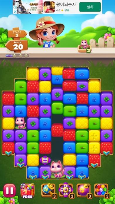Sweet Garden Blast screenshot 19